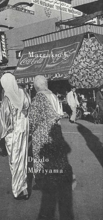 Marrakech: Daido Moriyama