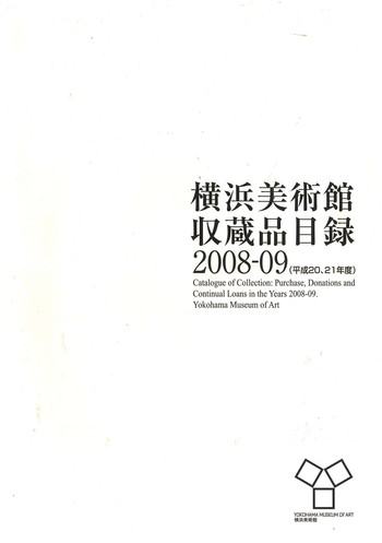 Catalogue of Collection: Purchase, Donations and Continual Loans in the Year 2008–09