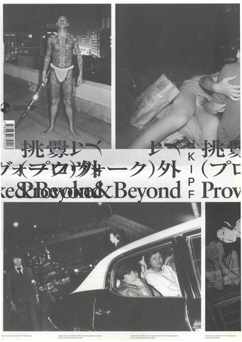 Provoke & Beyond