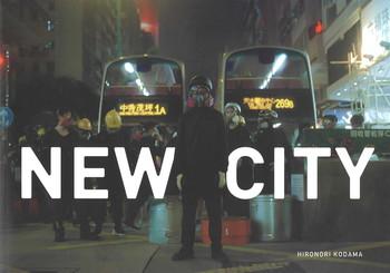 New City: Hironori Kodama