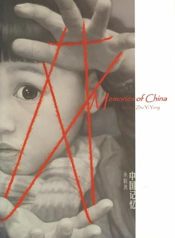 Memories of China: Works by Zhu Yi Yong