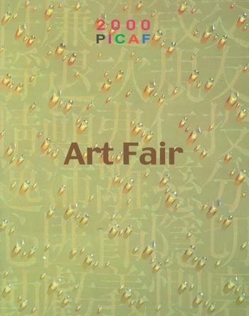 2000 PICAF Art Fair_Cover