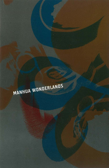 Manhua Wonderlands
