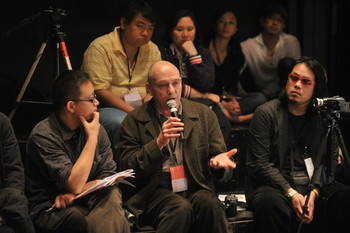 Image: The Future of Performance Art in Asia - Afternoon Session