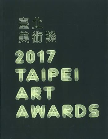 2017 Taipei Art Awards_Cover