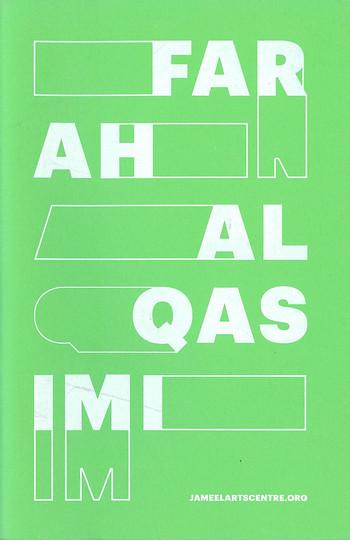 Artist's Rooms: Farah Al Qasimi