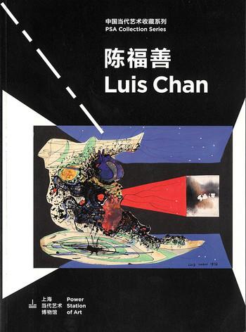 Luis Chan