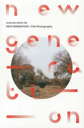 New Generation: CAU Photography - Cover