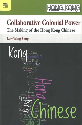 Collaborative Colonial Power: The Making of the Hong Kong Chinese