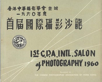 1st C.P.A. Intl. Salon of Photography 1960