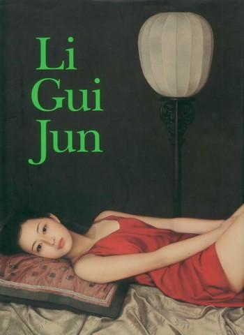 Li Gui Jun - Cover