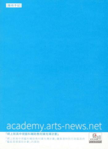 academy.arts.-news.net: Art Journal - Cover