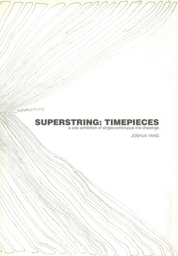Superstring: Timepieces