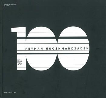100: Peyman Hooshmandzadeh