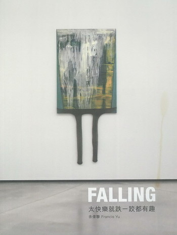 Francis Yu: Falling - Cover