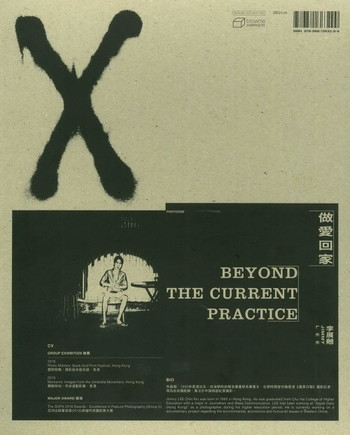 Beyond the Current Practice - Cover