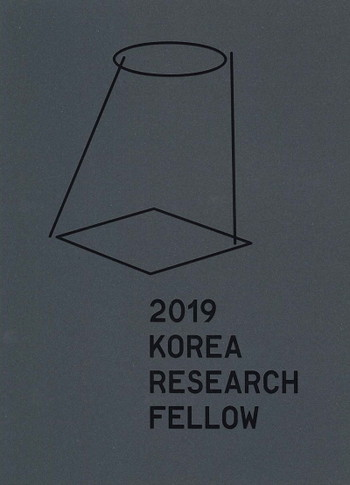 2019 Korea Research Fellow - Cover