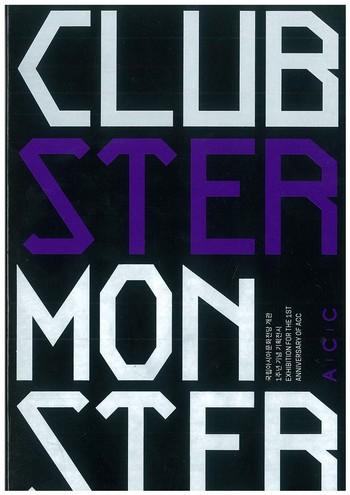 Club Monster