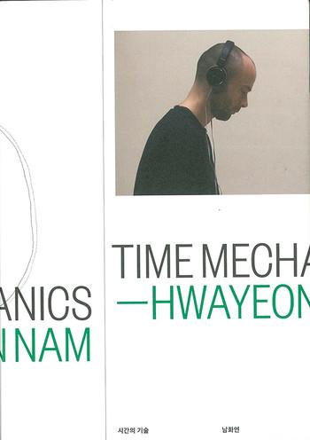 Time Mechanics: Hwayeon Nam