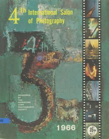 4th International Salon of Photography - Cover