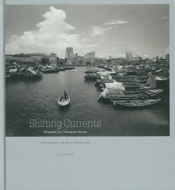 Shifting Currents: Glimpses of a Changing Nation - Cover