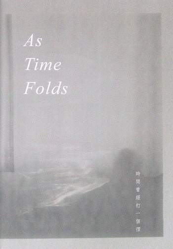 As Time Folds - Cover
