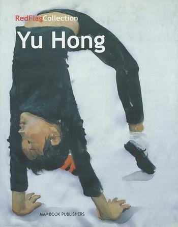 Yu Hong - Cover