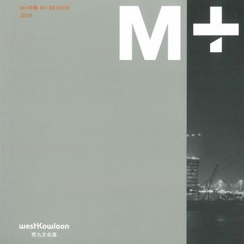 M+ Review, M+年報