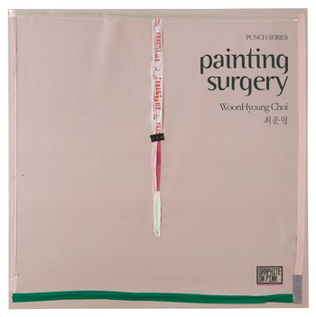 Painting Surgery: WoonHyoung Choi - Cover