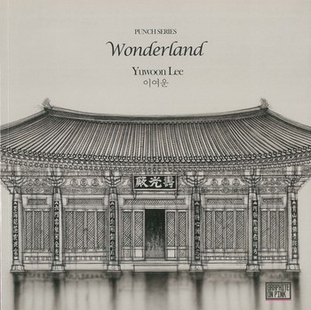 Wonderland: Yuwoon Lee - Cover
