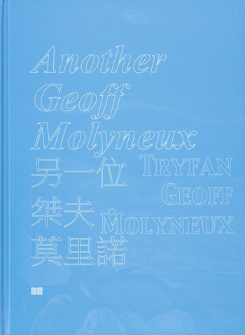 Another Geoff Molyneux, 另一位桀夫莫里諾 - Cover