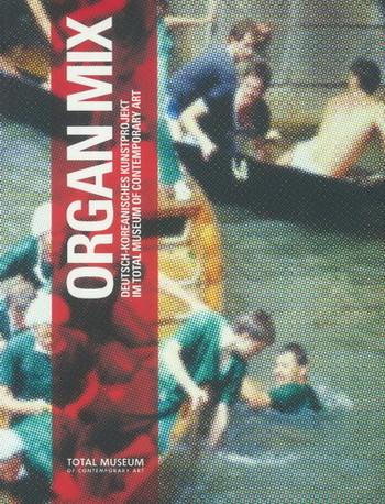 Organ Mix - Cover