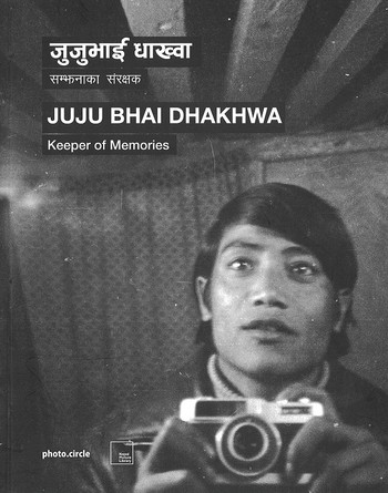 Juju Bhai Dhakhwa: Keeper of Memories