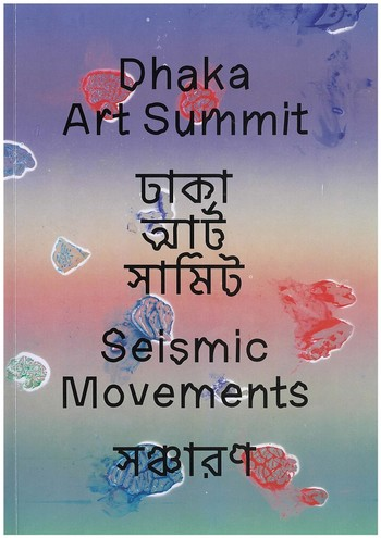Dhaka Art Summit: Seismic Movements