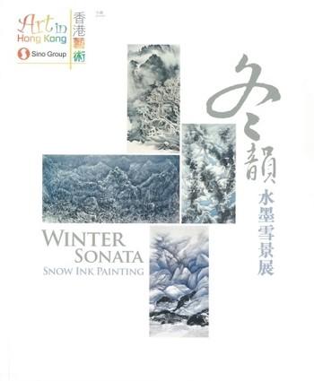 Winter_Sonata