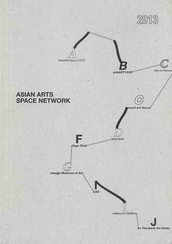 2013 Asian Arts Space Network