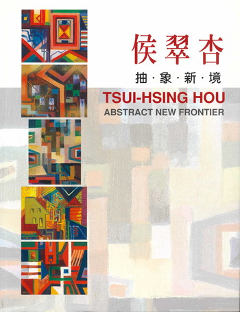 Tsui-hsing Hou: Abstract New Frontier