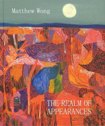'The' Survey Exhibition