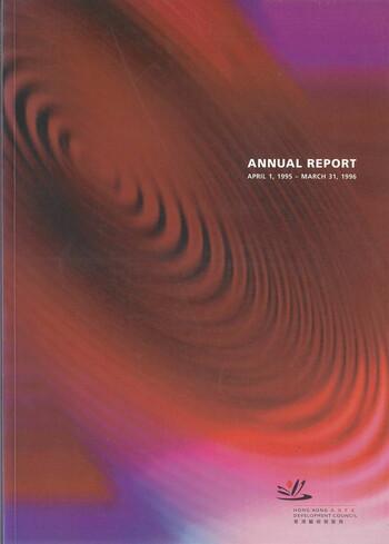 HKADC Annual Report 1995/1996