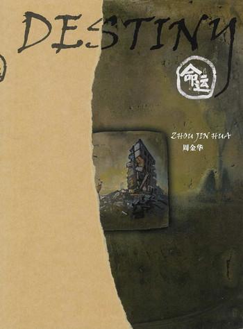 Destiny: Zhou Jin Hua