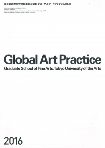 Global Art Practice: Graduate School of Fine Arts, Tokyo University of the Arts