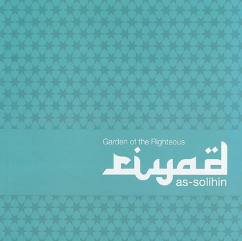 Riyad As Solihin: Garden of the Righteous - Cover
