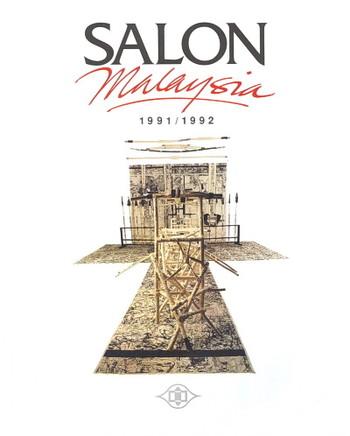 Salon Malaysia 1991/1992 - Cover