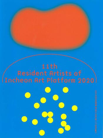 11th Resident Artists of Incheon Art Platform 2020