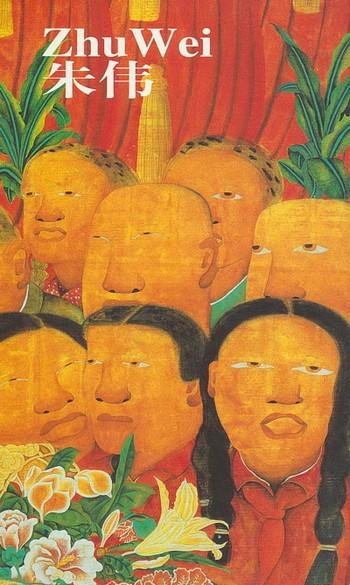 Zhu Wei - Cover