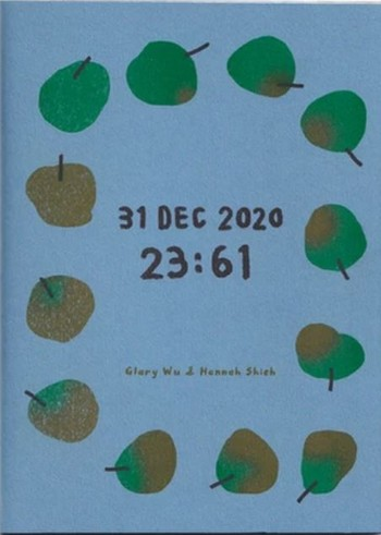 31 Dec 2020 23:61