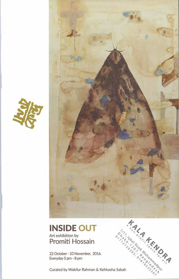 Inside Out, Art Exhibition by Promiti Hossain