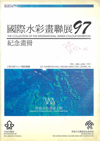 The Collection of the International Water-colour Exhibition