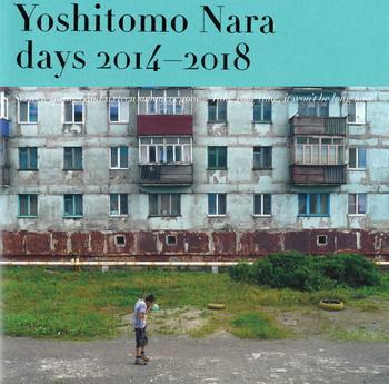 Yoshitomo Nara: days 2014–2018