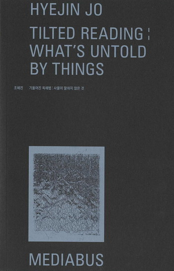 Hyejin Jo—Titled Reading: What's Untold by Things